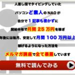 賢威7でポインタの選択時にリンク画像や文字を白く凹ませる方法!