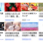 アドセンスの関連コンテンツ広告をstinger3に導入する方法!既存の関連記事の消し方は?