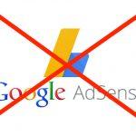 アドセンス広告が表示されない、表示できない時の原因や理由15選!